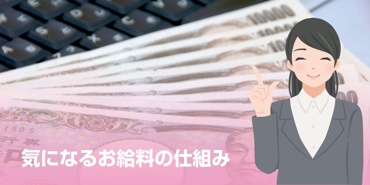 チャットガール募集 青森 高収入